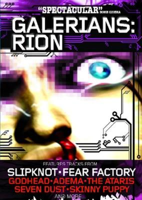 Galerians Rion Uk Import Dvd Musicmagpie Store