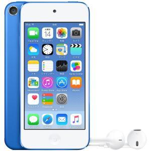 Apple iPod Touch 6th gen 64 GB Blue Used/Refurbished cheapest retail price
