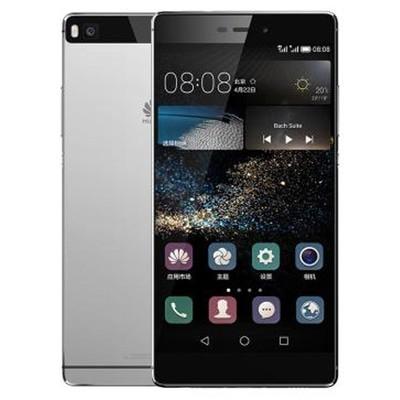 Huawei P8 GRA-L09 16GB cheapest retail price