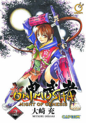 Compare retail prices of Onimusha by Capcom Paperback to get the best deal online