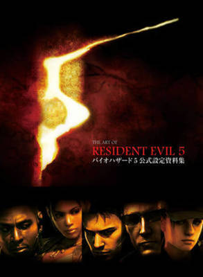 Compare retail prices of The Art of Resident Evil 5 by Capcom Book to get the best deal online