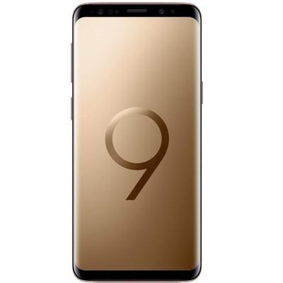 Samsung Galaxy S9 64GB Gold Unlocked - Sim-Free Mobile Phone